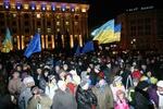 Участники Евромайдана в Харькове разрабатывают новую стратегию и едут в Киев
