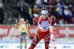 Биатлон: Пидгрушная заняла 12-е место в спринте