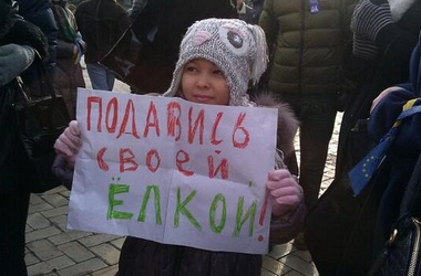 Влада може позбавити Сакварелідзе громадянства, як і Саакашвілі, - адвокат Чорнолуцький - Цензор.НЕТ 6304