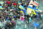 Митингующие прорвались в Дом профсоюзов