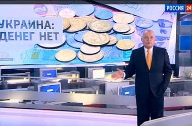Смотреть новости по тв онлайн украинские каналы