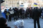 В Харькове протестовали против введения чрезвычайного положения