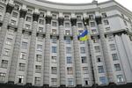 """Кабмин пока не собирается отменять """"заморозку"""" евроинтеграции Украины"""