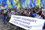 Студенты из Одессы массово едут в столицу на антимитинги