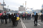 Митингующие идут блокировать Кабмин и Администрацию президента