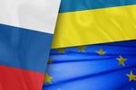 """В России назвали """"истерикой"""" реакцию ЕС на ситуацию в Украине"""