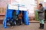 На Евромайдане в Черновцах появились аферисты