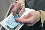 Украину снова пугают дефолтом: пять путей спасения