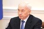 Азаров:  Отставки Януковича не будет