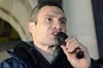 Кличко поставил власти три условия для начала диалога
