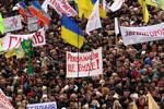 Евромайдан в Киеве готовит массовый флешмоб