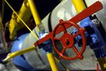 В МВФ рассказали, что хотят сделать с тарифами на газ в Украине