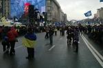 """Флешмоб на Евромайдане: Люди выстроились в """"живую"""" надпись и требовали посадить Януковича"""