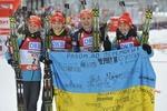 Украина выиграла женскую эстафету в биатлоне!