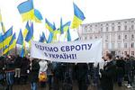 """Несколько тысяч сторонников Партии регионов продолжают митинг """"Построим Европу в Украине"""""""