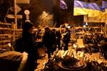 В центре Киева митингуют около трех тысяч человек