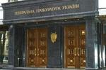 Гриценко и Княжицкого вызвали на допрос