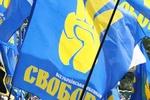 """В Днепропетровске повредили автомобиль лидера областной """"Свободы"""""""