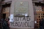 Митингующие в Киевраде вооружились самодельными дубинками и надели каски