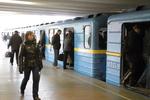 В Киеве открыты все станции метро
