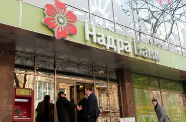 Украина крым кредит надра банк
