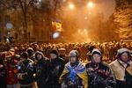 """""""Свободовцы"""" удержали пикет возле АП, но остались без туалетов"""