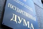 В Госдуме осуждают снос памятника Ленину и готовят громкое заявление