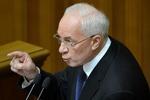 Кравчук и Кучма намекнули Януковичу об отставке Азарова