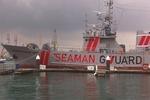 Украинских моряков в Индии судят за оружие