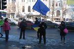 В Харькове митинговали против ночного разгона Майдана