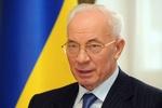 Украина изменит условия реализации Соглашения с ЕС - Азаров