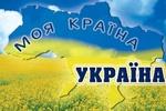 Почему украинцы возвращаются на родину
