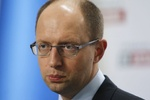 Яценюк озвучил три требования Евромайдана