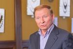 Кучма считает Азарова одним из лучших украинских премьер-министров