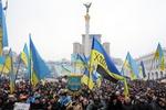 Возле Минобороны Украины проходит многотысячный митинг