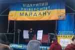 Сегодня на Майдане расскажут о том, как поднять украинскую экономику и восстановить энергетику