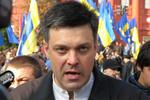 """Беркутовцев"", избивавших людей на Майдане, не найдут – Тягнибок"