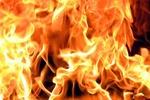 В Киеве горел торговый центр