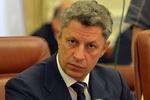 """Бойко """"объяснил"""" снижение цены на российский газ"""