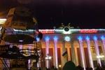 Одесситы нарядили елку флагами и лозунгами Евромайдана