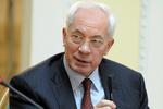 Азаров: Бюджет-2014 будет реалистичным и сбалансированным