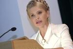 Тимошенко призвала оппозицию не искать оправданий и не предавать украинский народ