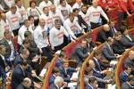 Оппозиция отказалась  голосовать за бюджет-2014