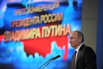 """Путин сказал """"третьим странам"""", что нечего просить о скидке на газ для Украины"""