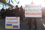 """В Крыму митинговали под лозунгами """"Янукович и Путин молодцы"""""""