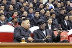 Звезда НБА Деннис Родман будет тренировать Северную Корею
