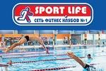 НОВОгодняя МЕГА-скидка в Sport Life – 85%! Последние 3 дня!