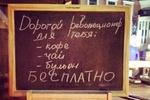 Евромайдан приносит сверхприбыли фаст-фудам, а элитные рестораны терпят убытки