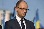"""Лидеры оппозиции проходят по делу о попытке госпереворота – """"Батькивщина"""""""