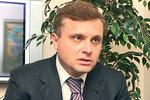 В Москве Янукович подписал 16 документов – Левочкин